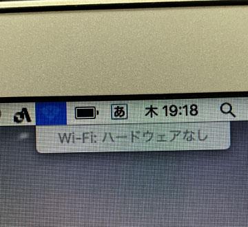 IMG_3255.jpg